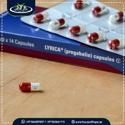 هل دواء ليريكا من المخدرات
