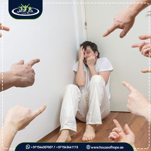 أسباب التهيؤات في المرض النفسي