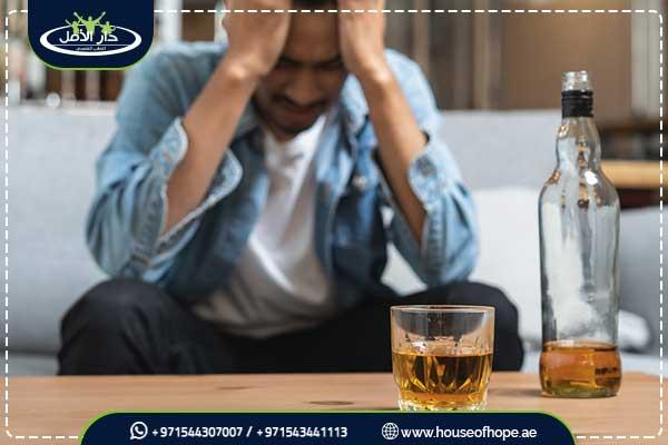 مدة بقاء الكحول